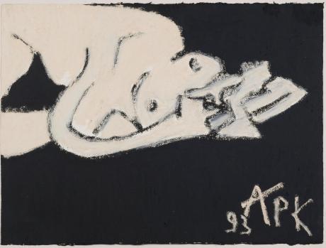 76 × 57 cm